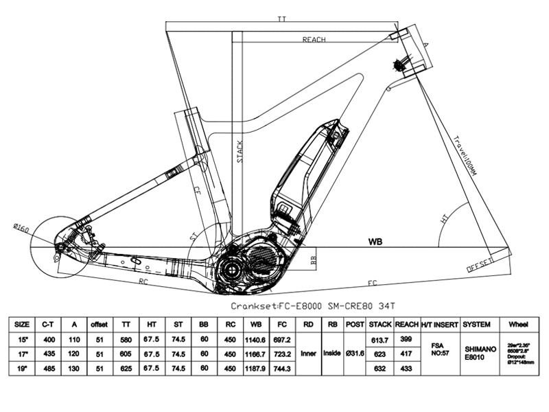 Lightcarbon full carbon hardtail electric mountain bike frame geometry