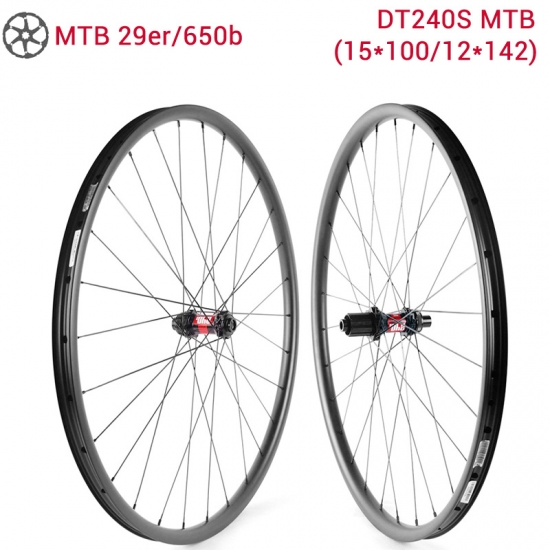 mtb carbon wheels DT240S
